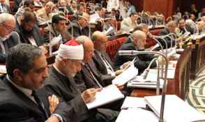 L'assemblée constituante égyptienne Source: english.ahram.org.eg, AP