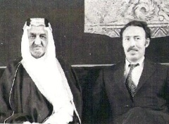 Saudi King Faisal and Algerian President Houari Boumédienne. Source : Algeria Philately