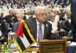 (crédit: AFP/Yasser al-Zayyat)